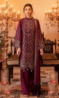 Front: (13 inches) center panel embroidered lawn. Front: (26 inches) side panels embroidered lawn Back: (1 meter) self-textured lawn. Front/Back border: (2 meter) embroidered organza. Sleeves: (0.75 meter) embroidered lawn Sleeves border: (1 meter) embroidered organza Trouser: (2.5 meter) cotton. Trouser border: (1.25 meter) embroidered organza. Dupatta: (2.5 yards) embroidered chiffon