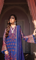 Front: (1 meter) crinkle chiffon embroidered Back: (1 meter) crinkle chiffon embroidered  Front/Back border: (2 meter) embroidered organza Sleeves: (0.75 yard) crinkle chiffon embroidered Sleeves border: (1 meter) embroidered organza Dupatta: (2.5 yard) embroidered net Dupatta Patch:  2 pieces embroidered organza Trouser: (2.5 yard) raw silk