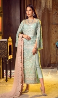 Embroidered Chiffon Front Bodice Embroidered Chiffon Front Plain Chiffon Back Embroidered Organza Front and Back Hem (Border) Embroidered Chiffon Sleeves Embroidered Organza Sleeve Patch Raw Silk Pants Embroidered Chiffon Dupatta