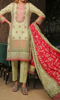 3.0 Meter Printed Lawn Shirt With Embroidered Front. 2.5 Meter Printed Lawn Dupatta . 2.5 Meter Dyed Trouser.