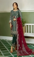 """Embroidered chiffon front 1 yard Embroidered chiffon sleeves 26"""" Embroidered chiffon back 1 yard Embroidered chiffon dupatta 2.5 yard Tissue embroidered sleeves border 1 yard Tissue embroidered front border 1 yard Tissue embroidered back border 1 yard Tissue embroidered trouser border 1 yard Russian grip trouser 2.5 yard"""