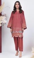 Shirt: Digital Printed Cambric Shirt 3.12 Meters Fabric: Cambric  Trousers: Dyed Cambric Trousers Fabric: Cambric