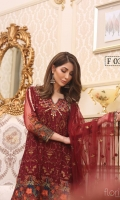 Embroidered Chiffon Front : 1 yard Embroidered Chiffon Back : 1 yard Embroidered Chiffon front Lace : 1 yard Embroidered Chiffon back Lace : 1 yard Embroidered embellished Neck Patch : 1 pic Embroidered Net Sleeves Lace :0.7 yard Raw Silk Trouser : 2.5 yards Embroidered Chiffon Dupatta : 2.5 yards