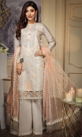 • Embroidered Lawn Shirt Front 1M • Embroidered Lawn Shirt Back 1M • Embroidered Lawn Sleeves 1M • Embroidered Shirt Front & Back Hem Border 1.52M • Embroidered Neckline Trim 1M • Embroidered Net Dupatta 2.5M • Dyed Cotton Cambric Trouser 2.5M • Embroidered Trouser Border 2M