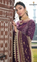 """Embroidered back bunch (1) Embroidered border (1 meter) Embroidered daman border (28"""") All-over motif embroidery on jacquard shirt front (45"""") Jacquard dyed back (45"""") Jacquard dyed sleeves (26"""") Chiffon gold dust printed dupatta (2.5 meter) Dyed trouser (2.5 meter)"""