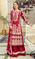 """Embroidered front (W=25"""" H=39"""") Embroidered back (W=25"""" H=42"""") 1 embroidered neckline 1 Embroidered border for front 26"""" Embroidered border for back 26"""" Yard embroidered border for sleeve hem 1 Dyed self jacquard for sleeves 0.5 meter Embroidered bunches for sleeves 2 Dyed trouser 2 meter Embroidered chiffon dupatta 2.5 meter"""