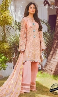 """Embroidered Front (W=29""""H=45"""") Embroidered back (W=29""""H=45"""") Embroidered sleeves (W=39""""H=26"""") Embroidered border for front and back 52"""" Thin embroidered border 1 meter Dyed raw silk trouser 2.5 meter Dyed woven jacquard chiffon dupatta 2.5 meter"""