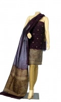 Pieces:2  Kameez, Dupatta  Organza Fabric of Kameez with Self Resham work on Daman.  Resham Work on Anchal of Dupatta.