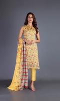 Shirt: Printed Lawn - 2.50 Meter Dupatta: Printed Lawn - 2.50 Meter Shalwar: Cambric - 2.50 Meter