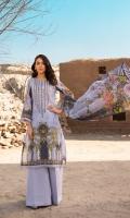 Shirt: Printed Lawn - 1.1 Meter Back\Sleeve: Lawn - 1.75 Meter Dupatta: Chiffon - 2.5 Meter Shalwar: Cambric - 2.5 Meter