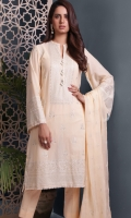 Shirt: Embroidered Lawn - 1 Meter Back: Embroidered Lawn - 1.5 Meter Dupatta: Embroidered Chiffon - 2.5 Meter Shalwar: Plain Cambric - 2.5 Meter