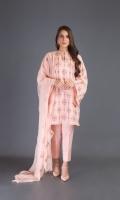 Shirt 1.25m Back 1.75m Dupatta 2.5m Shalwar 2.5m