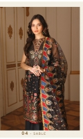 Embroidered Net Front Panel (0.34 Yard) Embroidered Net Side Panels (2) (0.32 Yards Each) Embroidered Net Back (1.00 Yard) Embroidered Net Sleeves (0.72 Yard) Embroidered Net Front Patch (1.00 Yard) Embroidered Dupatta Patch (5.75 Yards) Embroidered Net Dupatta (2.65 Yards) Dyed Silk Trousers (2.50 Yards)