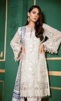 Embroidered Front Embroidered Back Embroidered Side Panel Embroidered Sleeves Embroidered Sleeves Patch Embroidered Front and Back Patch Digital Printed Tissue Silk Dupatta Silk Trousers