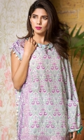 Printed Lawn Shirt: 3 Meter Embroidered Patti: 1 Meter