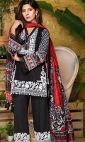 Silk Dupatta: 2.5 Meter Shirt Front Printed: 1.1 Meter Back Printed: 1.1 Meter Sleeves Printed: 0.6 Meter Dyed Pant: 2.5 Meter One Embroidered Neckline Two Embroidered Motifs for Front Pant Embroidered Border: 1 Meter