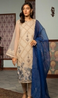Embroidered Organza Front: 1 M Dyed Organza Back & sleeves: 1.7 M Dyed Pants: 2.5 M Dyed Inner: 2.5 M Dyed Organza Jacquard Dupatta: 2.5 M Embroidered Sleeves Border: 0.8 M Embroidered Front Border 0.6 M