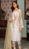 Embroidered Organza Front: 1 M Dyed Organza Back & Sleeves: 1.7 M Dyed Pants: 2.5 M Dyed Inner: 2.5 M Dyed Organza Jacquard Dupatta: 2.5 M Embroidered Sleeves Motifs: 2 Pc Embroidered Front Border: 0.6 M