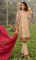 Printed Shirt: 2.9 M Dyed Dobby Dupatta: 2.5 M Embroidered Front Motif On Fabric: 1 Pc
