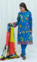 2.9 Mtrs Printed Lawn Shirt 0.7 Mtrs Embroidered Border 0.7 Mtrs Embroidered Sleeve Border 2.5 Mtrs Printed Lawn Dupatta