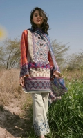 Printed Shirt: 2.9 M Printed Chiffon Dupatta: 2.5 M Dyed Pants: 2.5 M Embroidered Neckline: 1 Pc Embroidered Pants Border: 0.8 M