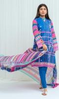 Printed Lawn Shirt: 2.9 M Printed Blended Chiffon Dupatta: 2.5 M Dyed Pant: 2.5 M