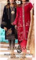 - 39 Inches embroidered velvet fabric for front. - 32 inches Plain Fabric for back. - 26 Inches embroidered sleeves. - 32 inches embroidered border for daman.