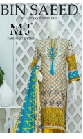 bin-saeed-embroidered-lawn-volume-ii-2019-1