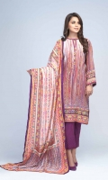 Digital Printed Viscose Shirt: 1.75 M  Digital Printed Viscose Dupatta: 2.50 M  Dyed Viscose Trouser: 2.00 M