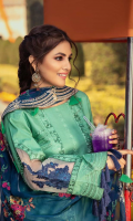 Shirt Embroidered Lawn Front 1.4 m Embroidered Lawn Back 1.4 m Embroidered Lawn Sleeves 26 inches Embroidered Front + Back Daman Patti 2 m Embroidered Sleeves Motif 2 Pieces  Trouser Embroidered Trouser Patti 1.5 m Cotton Trouser 2.5 m  Dupatta Embroidered Chiffon Dupatta 2.5 m