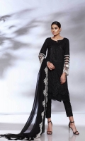 Shirt Embroidered Front Lawn 1 m Back + Sleeves 2 m Embroidered Daman Patti 1 m Embroidered Sleeves Patti 1 m Trouser Trouser 2.50 m Dupatta Embroidered Chiffon Dupatta 2.50 m