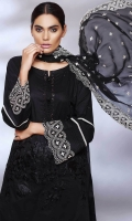 Shirt Embroidered Front Lawn 1 m Back 1 m Sleeves 0.75 m Embroidered Daman Patti 1 m Embroidered Sleeves Patti 1 m Embroidered Sleeves Patti 1 m Trouser Embroidered Trouser 2.50 m Dupatta Embroidered Chiffon Dupatta 2.50 m
