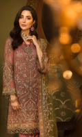 Shirt Embroidered Front Chiffon 1 m Embroidered Back 1.25 m Embroidered Sleeves 26 Inches Sleeves Patti 2.5 m + Inner Shirt 1.5 m Back Daman Patti 1.5 m Trouser Raw Silk Trouser 2.5 m Duppata Embroidered Net Duppata 2.5 m