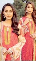 Shirt  Embroidery front 1.25 Mtr Embroidery galla patti 1 Mtr Embroidery front with back daman patti 1.50 Mtr Back 1.25 Mtr Embroidery sleeve's pearl chiffon 26 Inch Embroidery sleeve's with trouser Patti 2 Mtr Trouser  Embroidery cotton trouser 2.50 Mtr Dupatta  Embroidery dupatta 2.50 Mtr Embroidery dupatta patti 8 Mtr