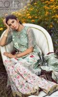 1.25 Yards Embroidered Printed Lawn Front 1 Yard Embroidered Organza Front Border 1.25 Yards Printed Lawn Back 1 Yard Embroidered Organza Back Border 0.75 Yard Printed Lawn Sleeves 0.75 Yard Embroidered Organza Sleeve Border 2.75 Yards Printed Mid-Silk Dupatta
