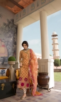 1. 0.8 meters Lawn Front with Organza Appliques  2. 1.25 meters Hand Printed Back with Gold Outlines  3. 0.5 meters Hand Printed Insert with Gold Outlines  4. 0.65 meters Solid Dyed Lawn for Sleeves  5. 0.80 meters Embroidered Chata Patti Border  6. 2 meters Embroidered Talpat   7. 2.5 meters Embroidered Tareez  8. 2.50 meters Hand Printed Pant  9. 2.50 meters Gold Woven Dupatta