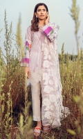 Digital printed 100% pima cotton lawn shirt Embroidered net dupatta Dyed cotton cambric trouser Embroidered patti for shirt hem 1 pc