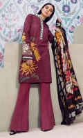 Digital printed 100% pima cotton lawn shirt Digital printed 100% pure medium silk dupatta Dyed cotton cambric trouser Embroidered patti for sleeves 1 pc Embroidered patti for neckline 1 pc Embroidered motif for sleeves 2 pc