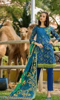 3 Meters Embroidered Shirt. 2.5 Meters Dyed Trouser 2.5 Meters Printed Lawn Dupatta