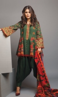 1.15 Meters Embroidered Khaddar Front,  1.15 Meters Printed Khaddar Back,  0.6 Meter Embroidered Khaddar Sleeves,  2.5 Meters Printed Khaddar Dupatta,  2.5 Meters Dyed Khaddar Trouser.