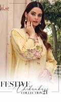 • Pure LawnSchiffli embroidered Front = 0.75Metre • pure Lawn embroidered Back = 0.75Metre • pure Lawn embroidered Sleeves = 0.65Metre • Dyed Cotton Trousers =2.5Metres • Organza embroidered Border For Sleeve = 1 Metre • Organza embroidered Border for front Hem and Dupatta pallus = 2.5 Metres • Organza embroidered Border with mirriorwork for Front Hem = 1Metre • Organza embroidered Motifs for Sleeves = 01 Pair • Organza embroidered Border for Trousers and Dupatta pallus = 2.5 Metres • Embroidered Cotton Net Dupatta with mirriorwork = 2.5Metres • Organza embroidered border with mirrior work for Pallus = 2.5 Metres