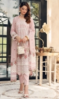 • Pure Lawn Schiffli embroidered Front =o.75Metre • Pure Lawn embroidered Back = 0.75Metre • Pure Lawn embroidered Sleeves = 0.65Metre • Dyed Cotton Trousers = 2.5Metres • Organza embroidered Border For Sleeve = 1 Metre • Organza embroidered Border for Front Hem and Dupatta pallus =2.5Metres • Organza embroidered Border With Mirrior Work For Front Hem = 1 Metre • Organza embroidered Border for Trouser and Dupatta pallus = 2.5Metre • Organza embroidered Motifs for front hem = 01 Pair • Cotton Net embroidered Dupatta with mirriorwork = 2.5Metres • Organza embroidered Border with mirrior work for Pallus = 2.5Metres