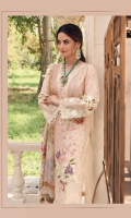 • Pure Lawn embroidered Front =0.65Metre • Pure lawn embroidered side panel = 0.33Metre • pure Lawn embroidered Fore Sleeve and Back = 1.40Metre • Dyed Cotton Trousers=2.5Metres • Organza embroidered Border for Sleeves = 1Metre • Organza embroidered Border 1 for Hem = 0.75Metre • Organza embroidered Border 2 for Hem =1.5Metre • Digital Printed Pure Chiffon Dupatta = 2.5Metres