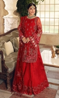 Embroidered Poly Net Hand Work Front, 0.66 Mtr Embroidered Poly Net Front Side Pannel,. 0.33 Mtr Embroidered Poly Net Back, 0.85 Mtr Embroidered Poly Net Sleeve, 0.65 Mtr Embroidered Organza Sleeve Border, 01 Mtr Embroidered Poly Net Dupatta, 2.25 Mtr Embroidered Poly Net Dupatta Pallu, 01 Pair Embroidered Organza Trouser Border, 2.25 Mtr Solid Dyed Thai Silk For Inner Shirt, 2.25 Mtr Solid Dyed Raw Silk For Trouser, 04 Mtr