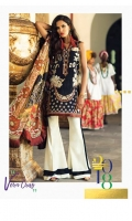 PRINTED DUPATTA (PURE SILK) 2.50 METERS EMBROIDERED SHIRT FRONT (PIMA LAWN) 1.30 METERS PRINTED SHIRT BACK (PIMA LAWN) 1.30 METERS EMBROIDERED SLEEVES (PIMA LAWN) 1.06 METERS PRINTED TROUSER (PIMA COTTON) 2.50 METERS EMBROIDERED NECKLINE 01 PIECE SIDE EXTENSION PATTI 01 PIECE