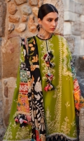 Embroidered Front Center Panel (Pima Lawn) 0.33 Meter Embroidered Front Right Panel (Pima Lawn) 0.33 Meter Embroidered Front Left Panel (Pima Lawn) 0.33 Meter Embroidered Back (Pima Lawn) 1 Meter Embroidered Sleeves (Pima Lawn) 0.33 Meter Embroidered Hem Border 1 (Pima Lawn) 1 Meter Embroidered Hem Border 2 (Pima Lawn) 1 Meter Embroidered Sleeve Border 1 (Pima Lawn) 1.32 Meters Embroidered Sleeve Border 2 (Pima Lawn) 1.32 Meters Embroidered Sleeve Border 3 (Pima Lawn) 1.32 Meters Embroidered Sleeve Border 4 (Pima Lawn) 1.32 Meters Digital Printed Dopatta (Medium Silk) 2.5 Meters Embroidered Tareez + Trouser Patti (Pima Lawn) 4.9 Meters Dyed Trouser (Cambric) 2.5 Meters