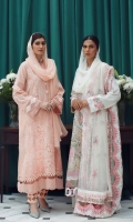 Embroidered Front Center Panel (Lawn) 0.33 Meter Embroidered Front Left Side Panel (Lawn) 0.33 Meter Embroidered Front Right Side Panel (Lawn) 0.33 Meter Embroidered Back (Lawn) 1 Meter Embroidered Sleeves (Lawn) 0.66 Meter Embroidered Sleeves Border (Organza) 1.32 Meters Embroidered Hem Border (Organza) 2 Meters Embroidered Dupatta (Karandi Net) 2 Meters Embroidered Dupatta Pallu 1 (Karandi-Net) 0.33 Meter Embroidered Dupatta Pallu 2 (Karandi-Net) 0.33 Meter Dyed Trouser (Cambric) 2.5 Meters