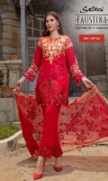 3pc Lawn Embroidered Front, Chiffon Embroidered Dupatta and Trouser Bunches