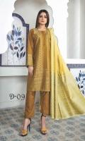 Cotton Jacquard Brosha Shirt Cotton Jacquard Brosha Dupatta Cotton Dyed Trouser