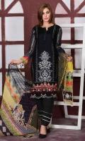 Embroidered Lawn Front Back Bazu Digital Dupatta Chiffone Digital Dyed Trouser